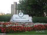 39683 Round Robin Way - Photo 34