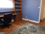 2610 Byberry Road - Photo 16