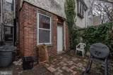 2040 Pemberton Street - Photo 29