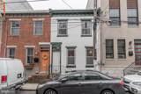 2040 Pemberton Street - Photo 30