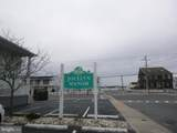 207 8TH Street - Photo 2