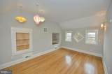 17281 Simmons Road - Photo 44