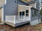 461 Conestoga Rd. - Photo 2