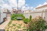 3424 Edgemont Street - Photo 14