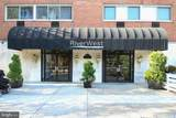 2101-17 Chestnut Street - Photo 4