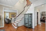 7 Valley View Drive - Photo 12