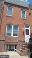 1907 Ritner Street - Photo 1