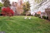 14441 Chamberry Circle - Photo 3