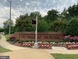 1013 Featherston Court - Photo 2