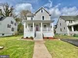 2508 Albion Avenue - Photo 1