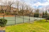 4125 Parkglen Court - Photo 28