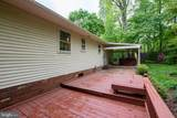 5001 Pylers Mill Court - Photo 47