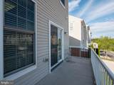 42911 Pamplin Terrace - Photo 7