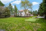 13501 Query Mill Road - Photo 40