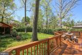2712 Plyers Mill Road - Photo 37