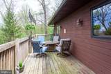 252 Mountain View Road - Photo 7