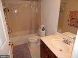 108 Carriage Hill Drive - Photo 19