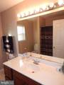 108 Carriage Hill Drive - Photo 38