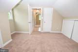 96 Meeker Court - Photo 32