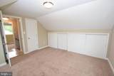 96 Meeker Court - Photo 45