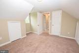 96 Meeker Court - Photo 47