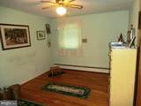 468 White Horse Pike - Photo 16