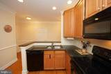 100 Middlesex Boulevard - Photo 13