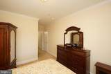 100 Middlesex Boulevard - Photo 17