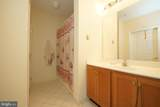 100 Middlesex Boulevard - Photo 23