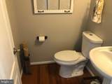 1491 Honor Place - Photo 4