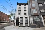 2468 Jasper Street - Photo 1