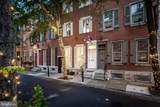 1736 Addison Street - Photo 1