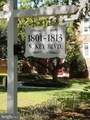 1801 Key Boulevard - Photo 21