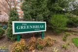 4301 Massachusetts Avenue - Photo 22