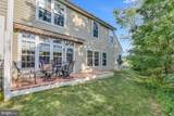 51 Tributary Lane - Photo 4