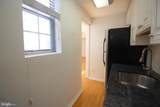 1736 Queens Lane - Photo 11
