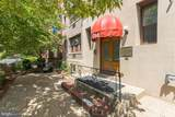 414 Seward Square - Photo 5