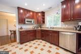 4884 Anchors Way - Photo 11