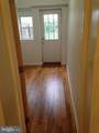 1733 Orthodox Street - Photo 15