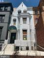 235 Florida Avenue - Photo 2