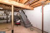 512 Cowpath Road - Photo 42