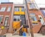 1449 Bouvier Street - Photo 1