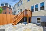 1271 Holbrook Terrace - Photo 39