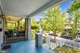 1271 Holbrook Terrace - Photo 8