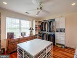 1214 Horse Point Road - Photo 87