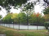 6500 Potomac Avenue - Photo 26