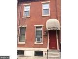 1610 12TH Street - Photo 1