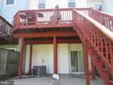 12309 Sandy Point Court - Photo 5