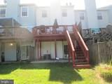 12309 Sandy Point Court - Photo 6