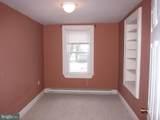 537 Chestnut Street - Photo 84